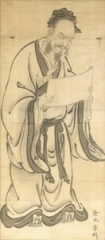 chinois lisant XIX.jpg
