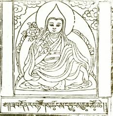 80359.Sixth Dalai Lama.jpg