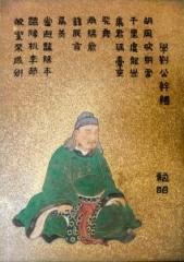 04-–-鮑照-–-Bao-Zhao-–-ほう-しょう-212x300.jpg