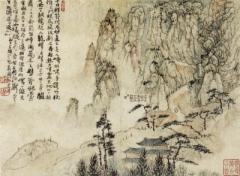 chao zhongzhi,stéphane feuillas,anthologie de la poésie chinoise,pléiade  gallimard