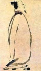 Li Po.jpg